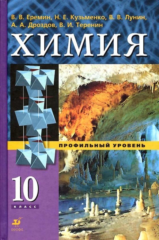 Готовые домашние задания по экзамеционный сборник л в кузнецова