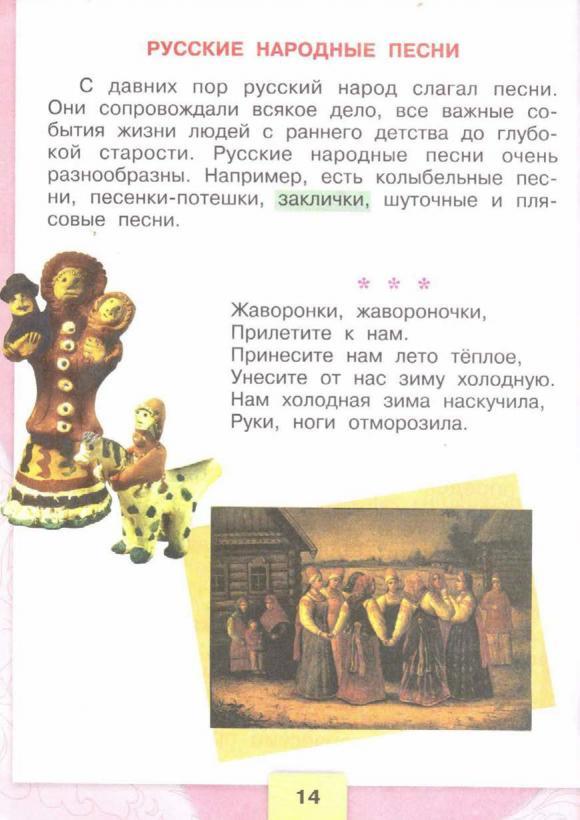 Гуковский русская литература 18 века читать онлайн
