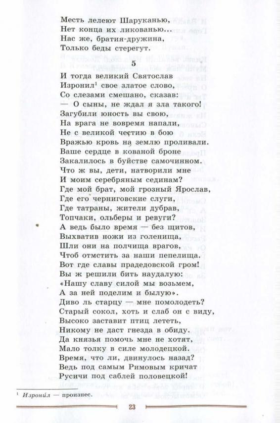 Учебник по философии спиркин а.г читать онлайн
