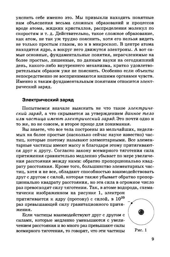 малюшкин комплексный анализ текста 10 11 класс гдз