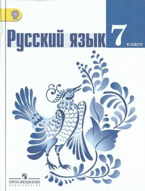 Электронные Учебники 3 Класс Скачать Бесплатно Без Регистрации