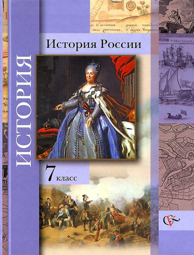 Читать библию онлайн на русском с картинками