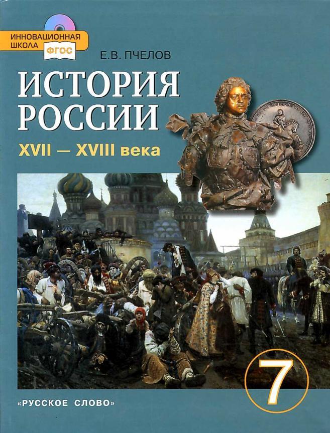 Състезателни тестове по български език и литература за 7.