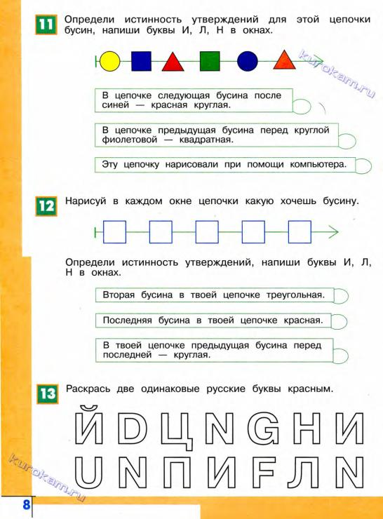 download язык и мир человека 1999