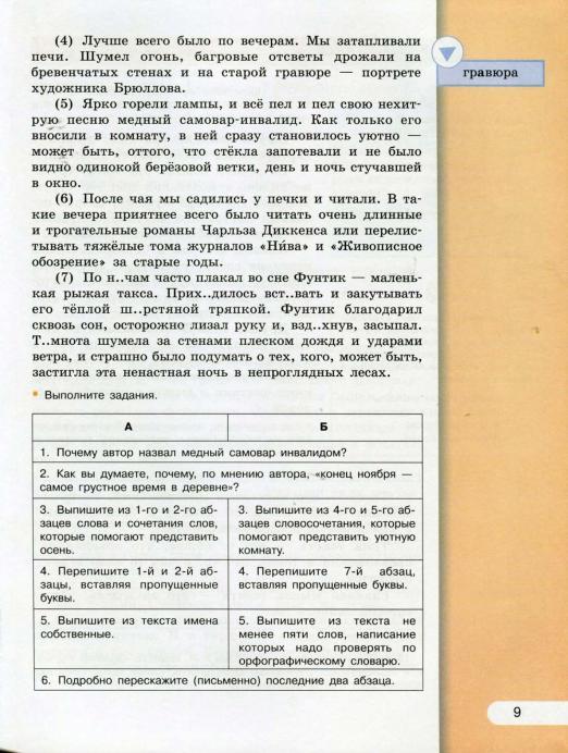 инструкция по эксплуатации ваз 21093 карбюратор скачать бесплатно