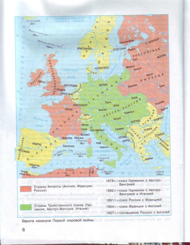 download Региональные экономические