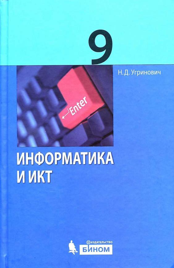online Административное