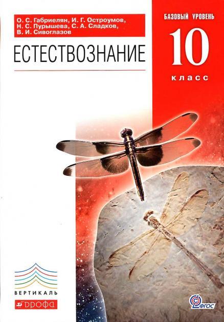 10 учебник в по pdf сахаров формате истории