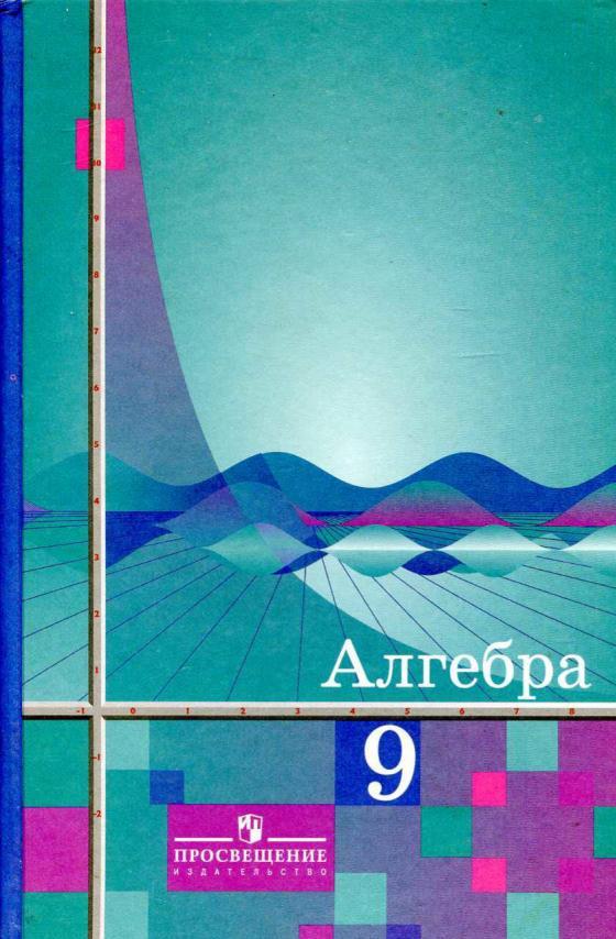 Учебник химия 10 класс рудзитис pdf